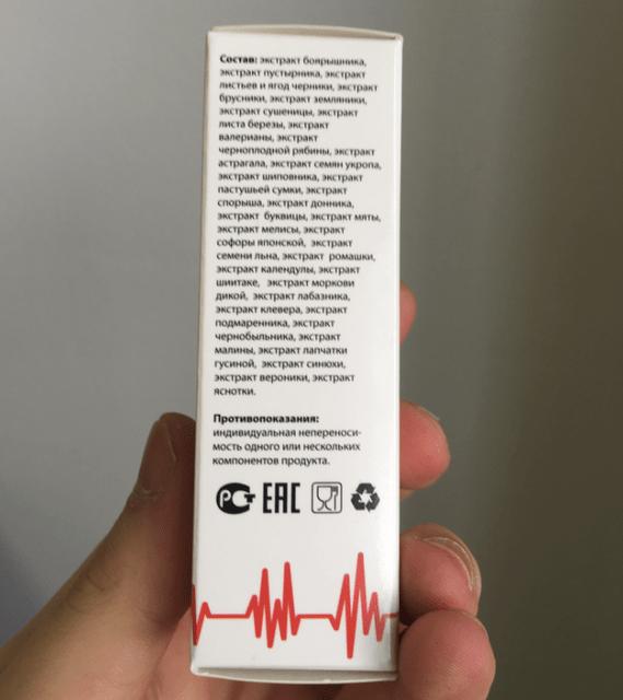 Гипертониум от гипертонии
