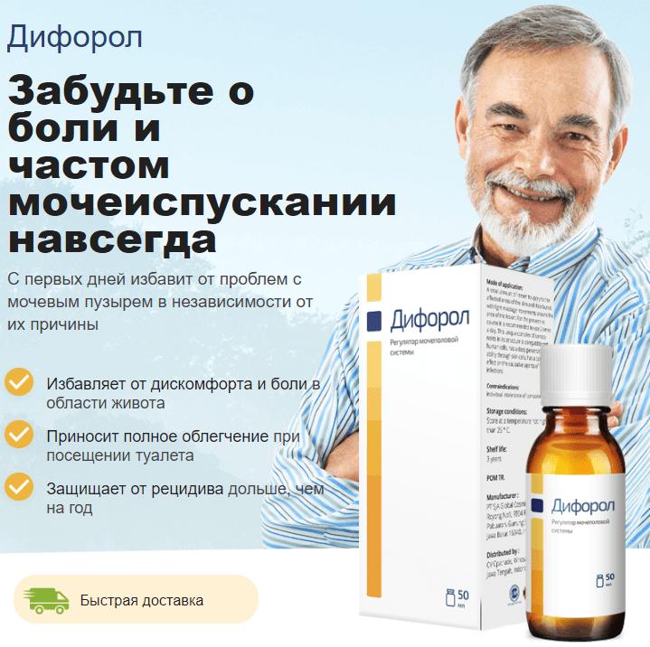 Пить свою мочу от простатита симптомы и лечение простатита у мужчин лекарства