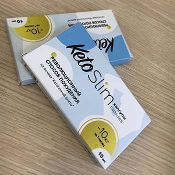 препарат слим для похудения лсс